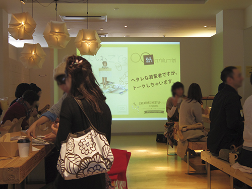 minne Creators Meetup Party in FUKUOKA