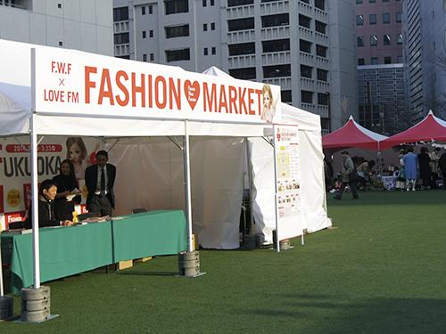 ファッションマーケット