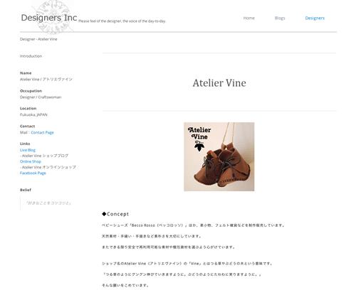 designers inc