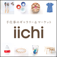 iichi